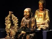 越南文化亮相法国