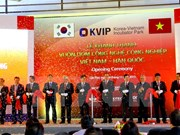 越韩工业技术孵化园正式投运