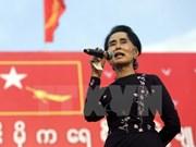 缅甸选举:反对党民盟赢得77.3%选票