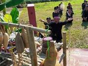 越南克木族求雨仪式