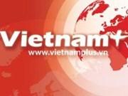 越通社简讯2015.11.23