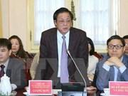 越南国家主席办公厅对外公布多项法律和决议