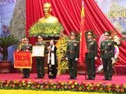 """广宁省武装力量荣获""""人民武装力量英雄""""称号"""