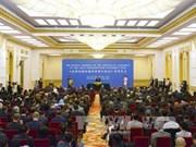 亚洲基础设施投资银行在中国北京正式成立