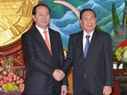 老挝党和国家领导会见越南公安高级部代表团