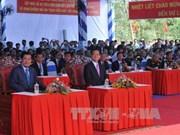 越南总理和柬埔寨首相出席越柬陆地边界界碑落成典礼