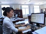 越南企业廉政状况调查结果揭晓