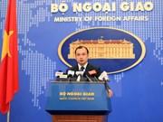 越南要求中国立即停止侵犯越南长沙群岛主权的行为