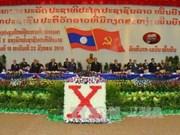 老挝人民革命党第十次全国代表大会隆重开幕