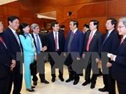 越共十二大:新一届中央委员会需要选择德才兼备的委员