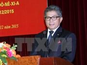 """越南授予印尼驻越大使Mayerfas""""致力于各民族和平友谊""""纪念章"""