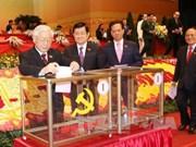 越共十二大今日投票选出越共第十二届中央委员会