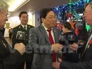 越南驻俄罗斯联邦大使馆举行丙申年春节招待会