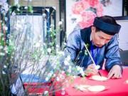 春节游览文庙-国子监