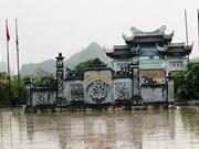 东南亚最大寺庙——越南拜丁寺