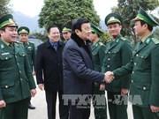 越南国家主席张晋创赴高平和北件两省调研