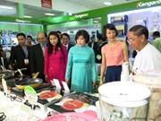 越南胡志明市着力将越南产品推向缅甸市场