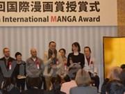 越南画师荣获日本国际漫画奖银奖