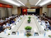 越南通讯社与同奈省政府加强信息宣传合作