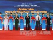 张晋创主席出席庆和省金兰国际港开港仪式