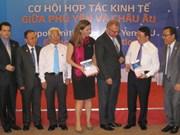 越南富安省呼吁欧洲企业向其大项目进行投资