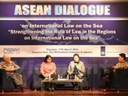 关于国际法的东盟对话:合作与和平解决争端是必由之路