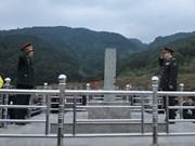 越中第三届边境国防友好交流活动:两国边防部队进行边界联合巡逻