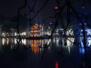 还剑湖美丽的夜景