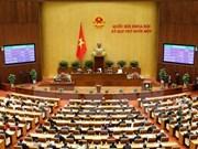 越南第十三届国会第十一次会议发表第十六号公报