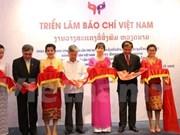 越南刊物展在老挝开幕