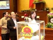 国会批准国家选举委员会和国防安全委员会副主席和委员的职务