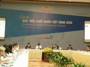 提高越南企业竞争力 促进出口市场发展