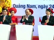 越通社新闻节目2016年4月24日