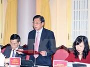 越南国家主席办公厅对外公布7项法律、1项决议和1项法令