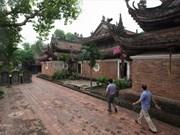 河内市石室县的西方古寺