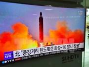 越南支持通过对话解决朝鲜核问题上存在各分歧