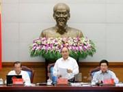 越南政府召开6月份例行会议