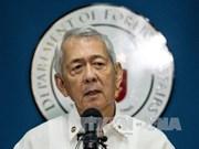 菲东海仲裁案的最终裁决:各国对此所作出的反应
