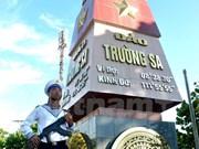 越南建议海牙常设仲裁法庭对越南在东海的合法权益给予特别关注