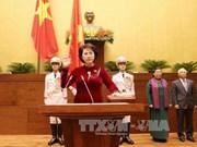 越南第十四届国会主席阮氏金银正式宣誓就职(组图)