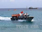 越南职能单位对刊登歪曲越南海洋主权信息行为的吉普旅游公司进行处理