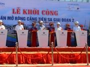 岘港市仙沙港扩建项目二期工程动工兴建