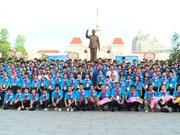 越老柬三国少年儿童文化交流晚会在胡志明市举行