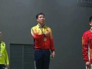2016年里约奥运会:越南射击选手黄春荣夺得金牌