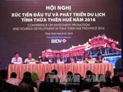 越南承天顺化省集中推动旅游业发展