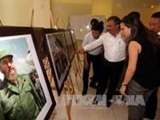 越南古巴合作关系图片展在河内开展(组图)