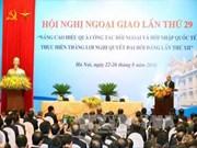 阮春福总理:努力建设建造型的外交部门 为人民和企业提供更好的服务