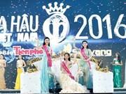 杜美玲佳丽赢得2016年越南小姐桂冠(组图)