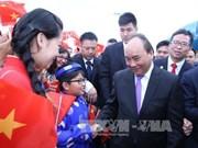 第十三届中国东盟博览会:阮春福总理出席越南展区开展仪式