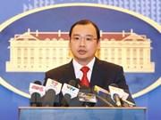 越南外交部发言人黎海平:在巴平岛上采取的行为是严重侵犯越南主权